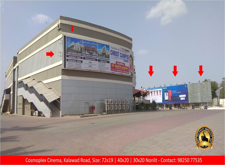 Cosmoplax Cinema Kalawad road