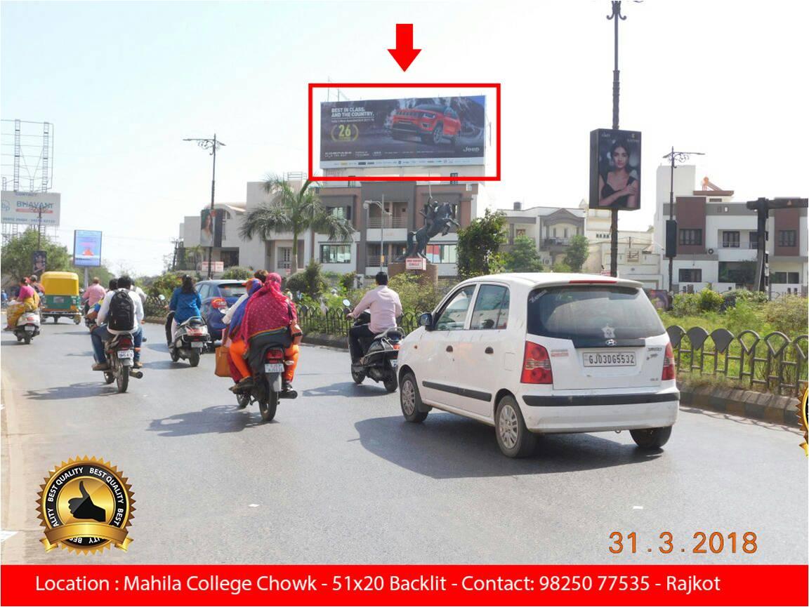 Mahila Collage chock