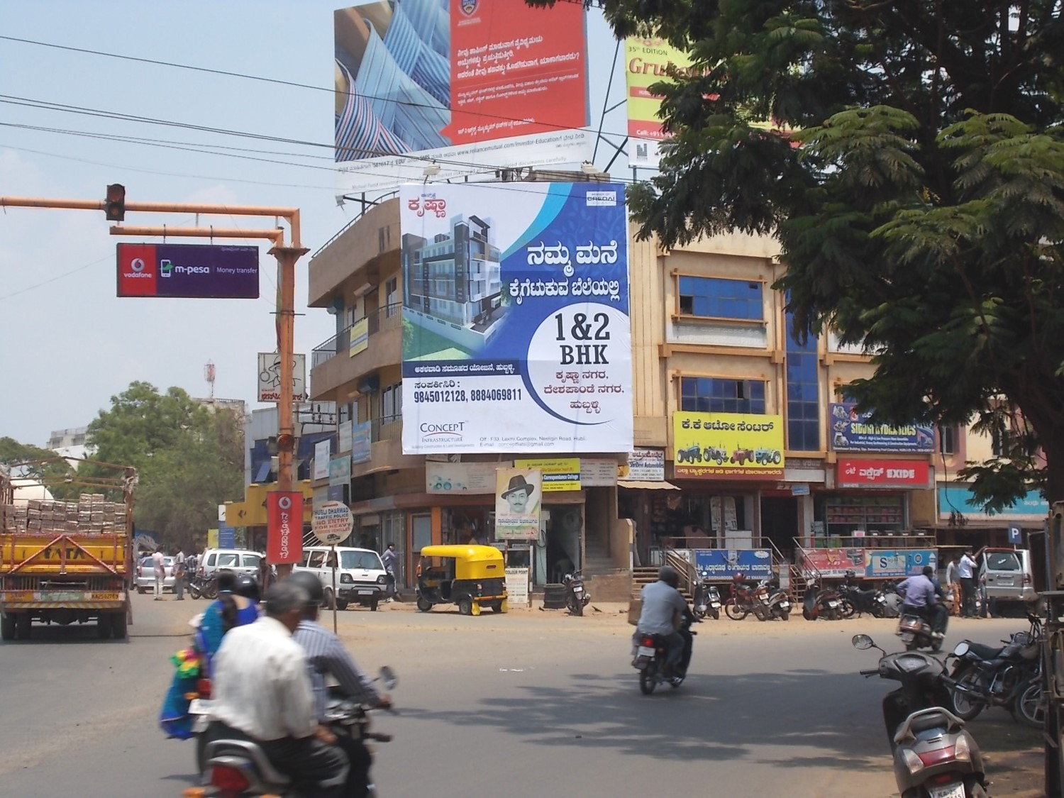 BHAGAT SING CIRCLE TOWARDS CHENAMMA CIRCLE, HUBLI