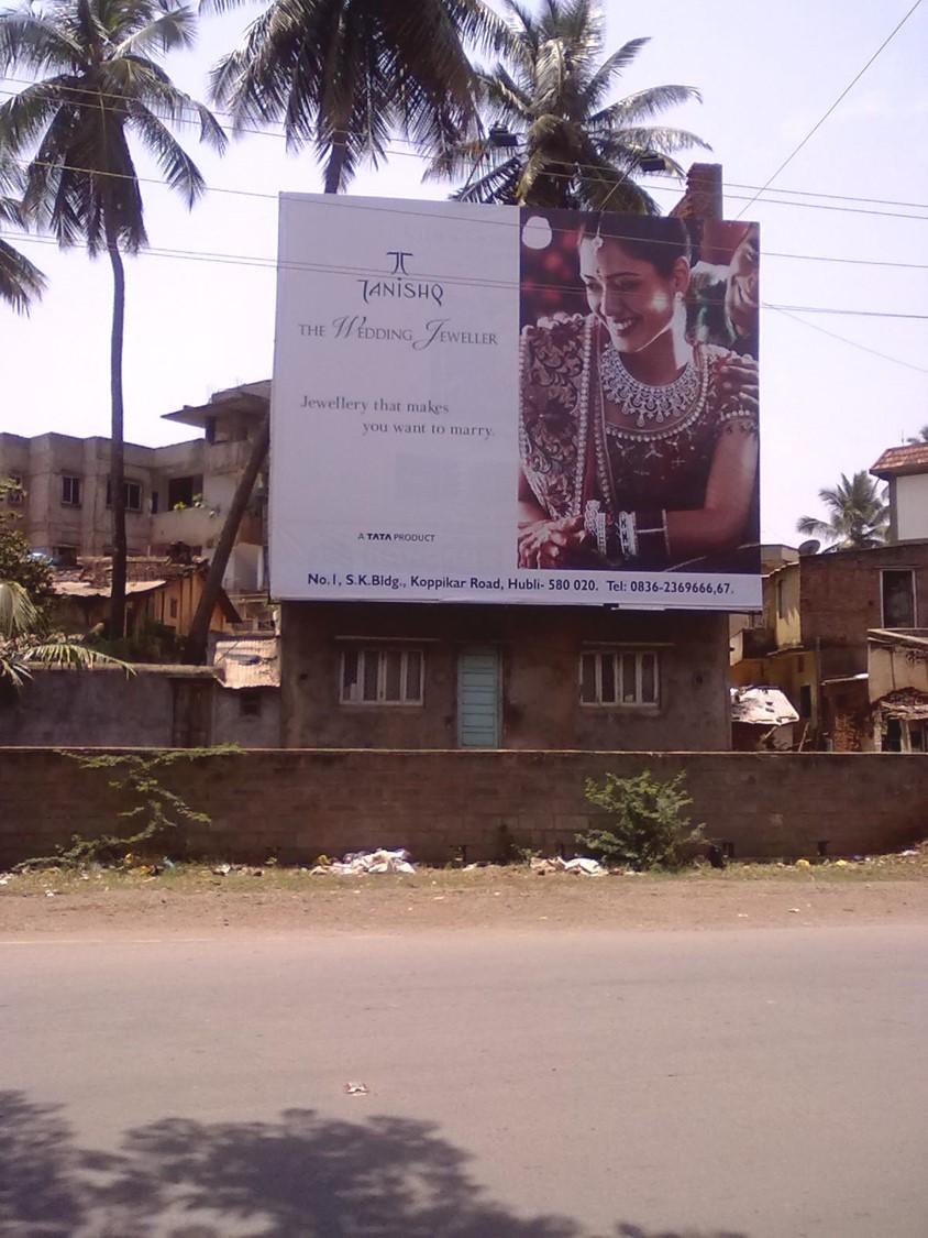 NR.GUJURAT BHAVAN DESHPANDE NAGAR, HUBLI