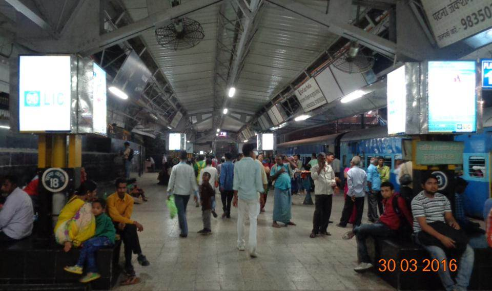 Patna Jn. PF No. 10, patna