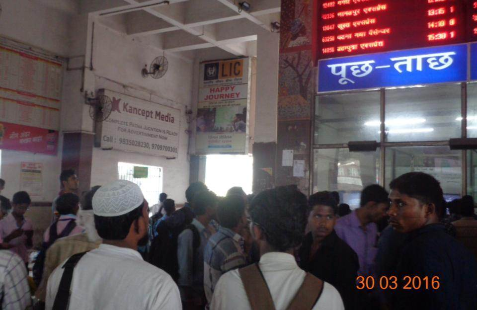 Patna Jn.  Main Concourse Area Near Time Table, Patna
