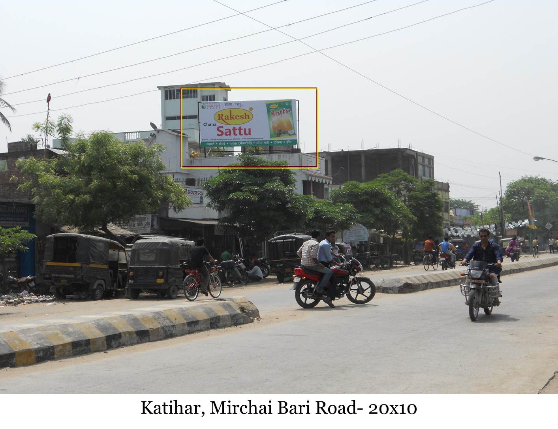 Mirchaibari Rd, Katihar