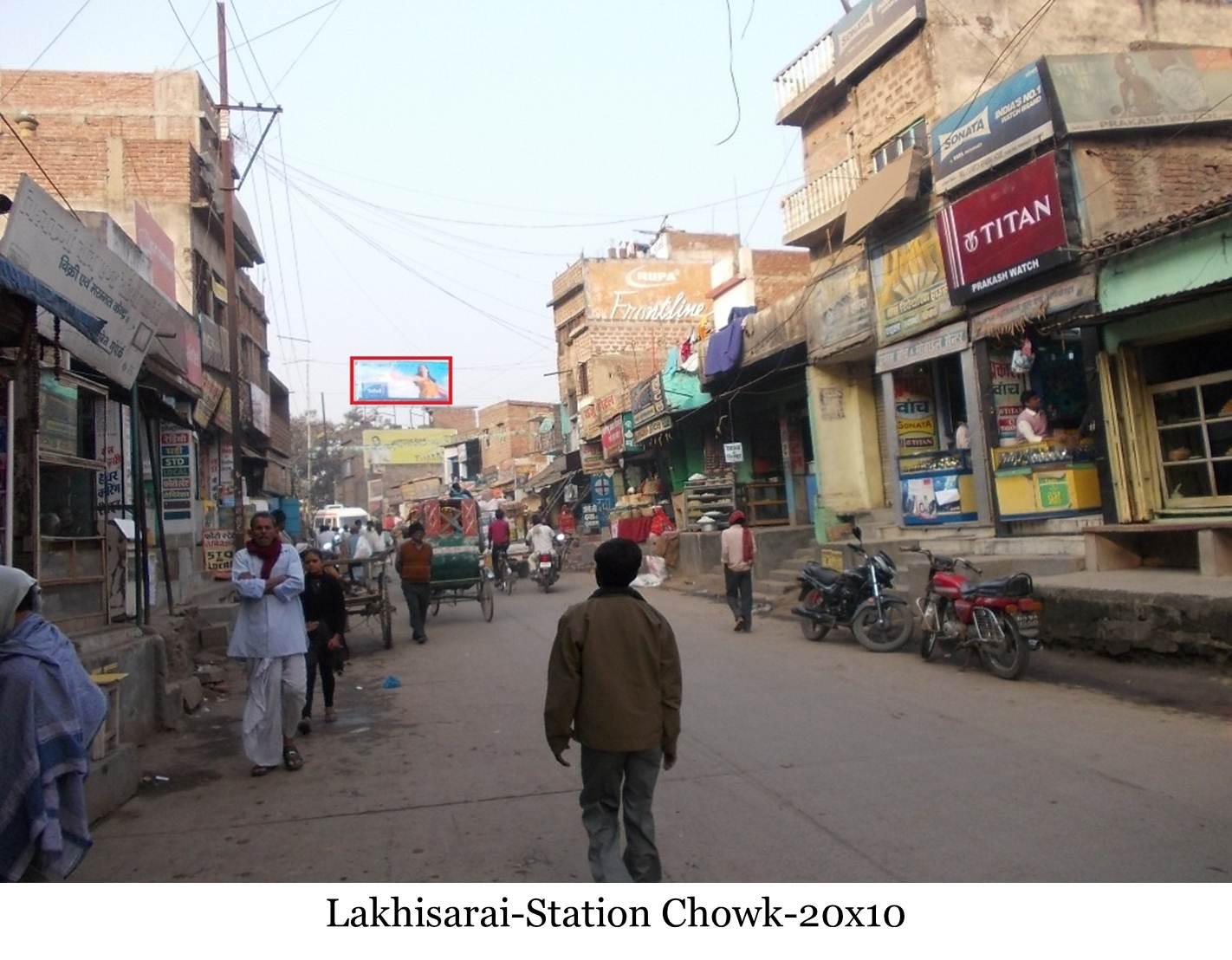 Station, Lakhisarai