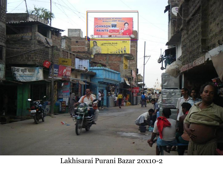 Purani Bazar, Lakhisarai