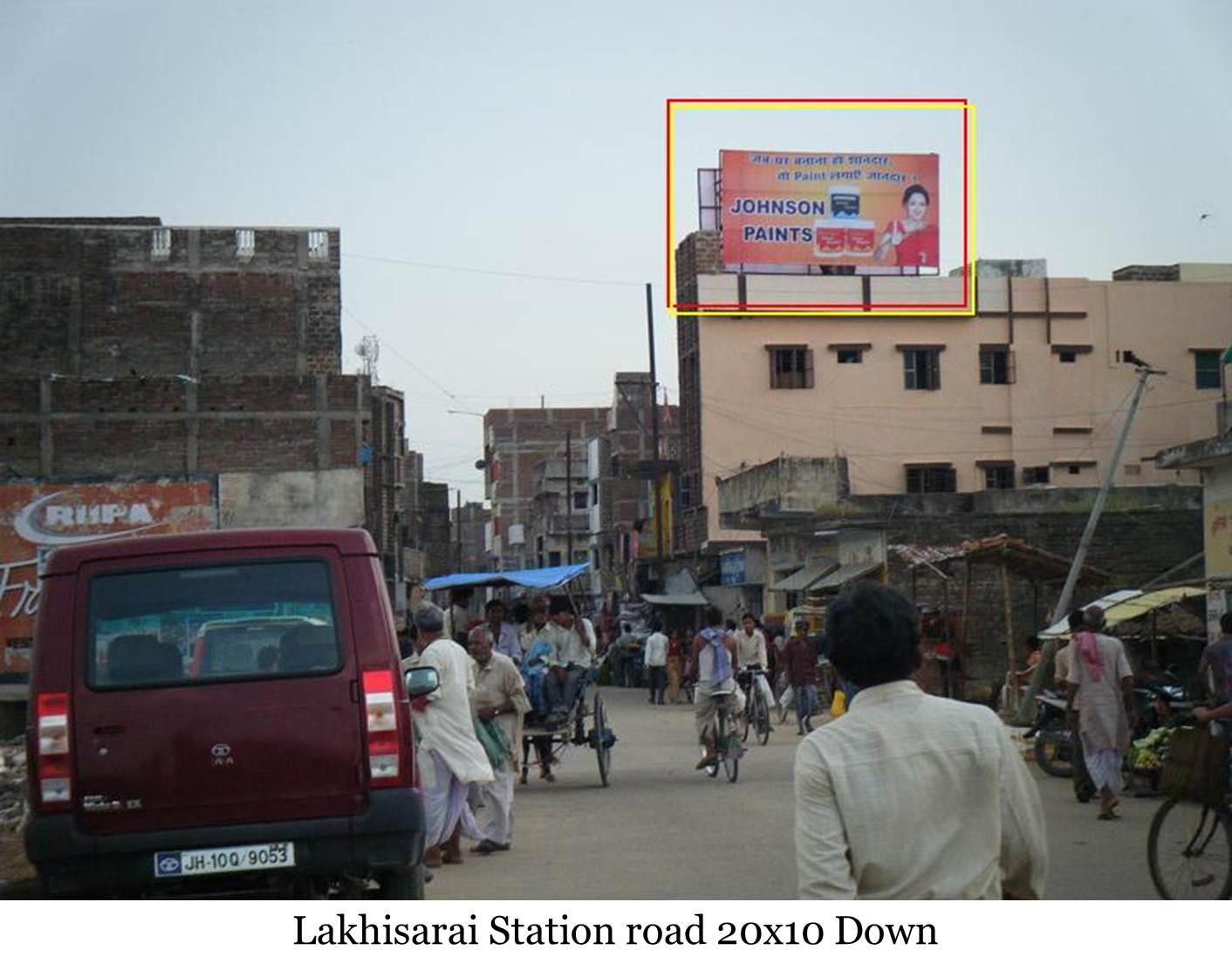 Station Rd, Lakhisarai