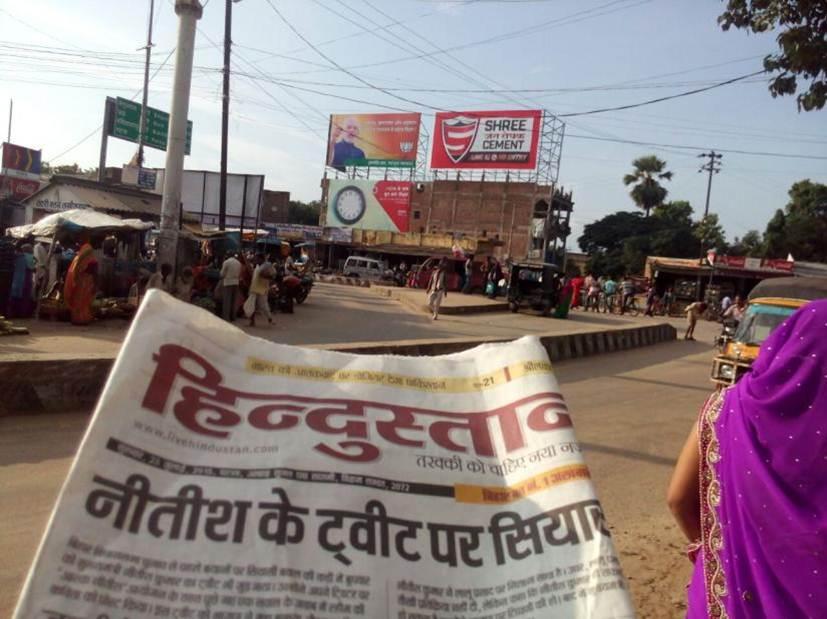 Vidyapeeth Chowk, Lakhisarai