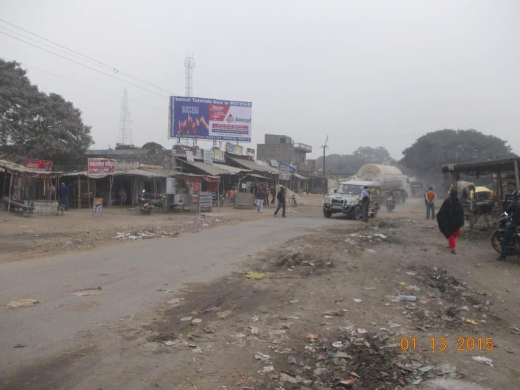 Chapwa More, Motihari
