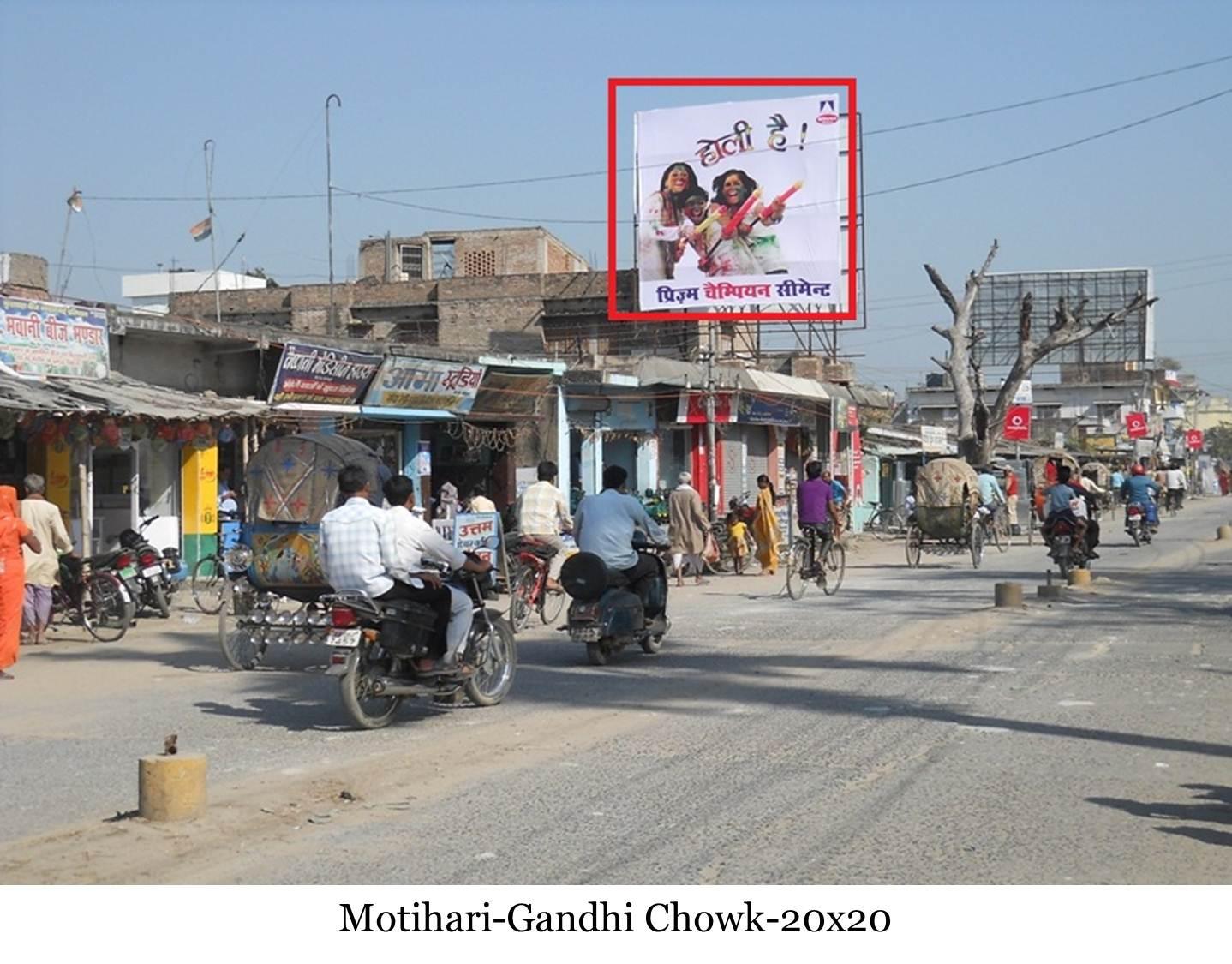 Gandhi Chowk, Motihari