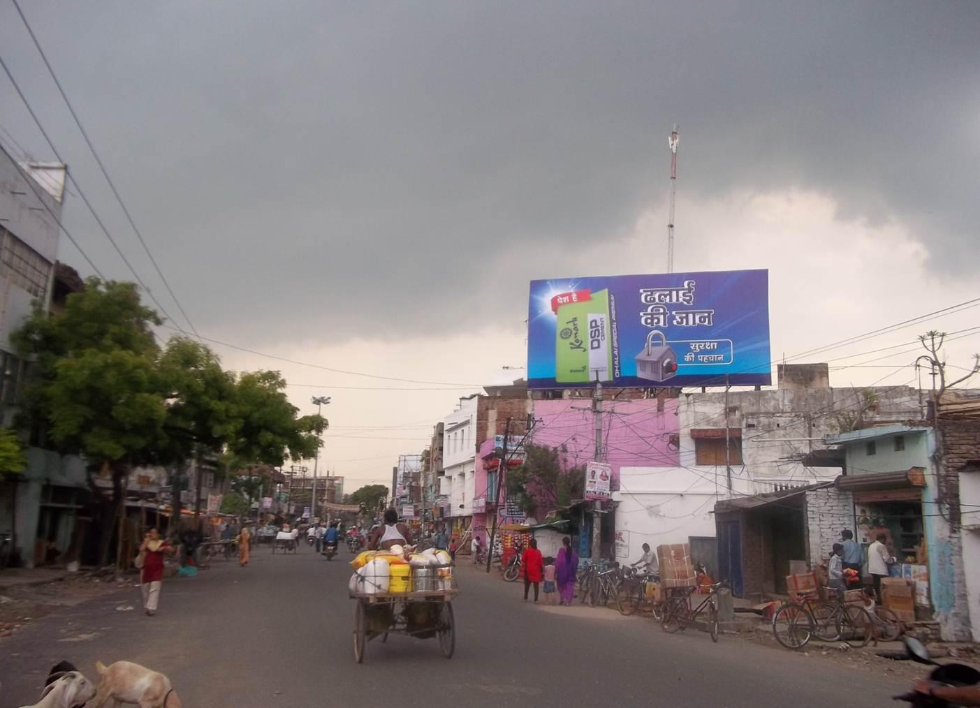 Maripur, Muzaffarpur