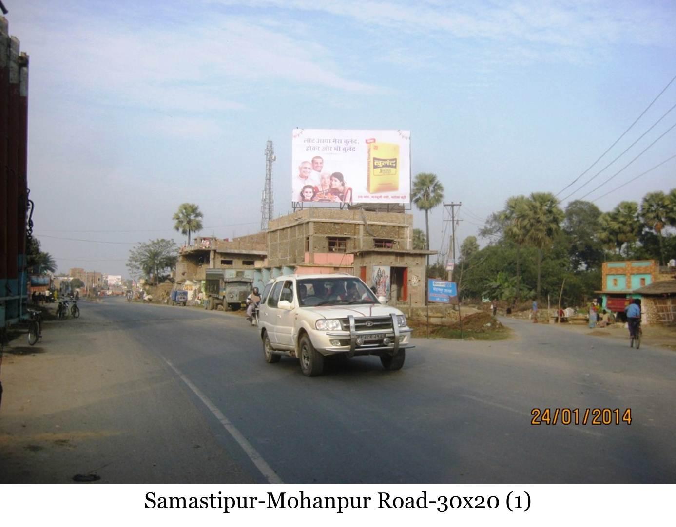 Mohanpur Rd, Samastipur