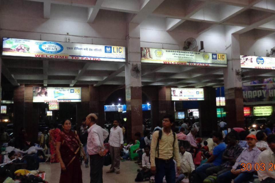 Patna Jn. Portico Area, Patna