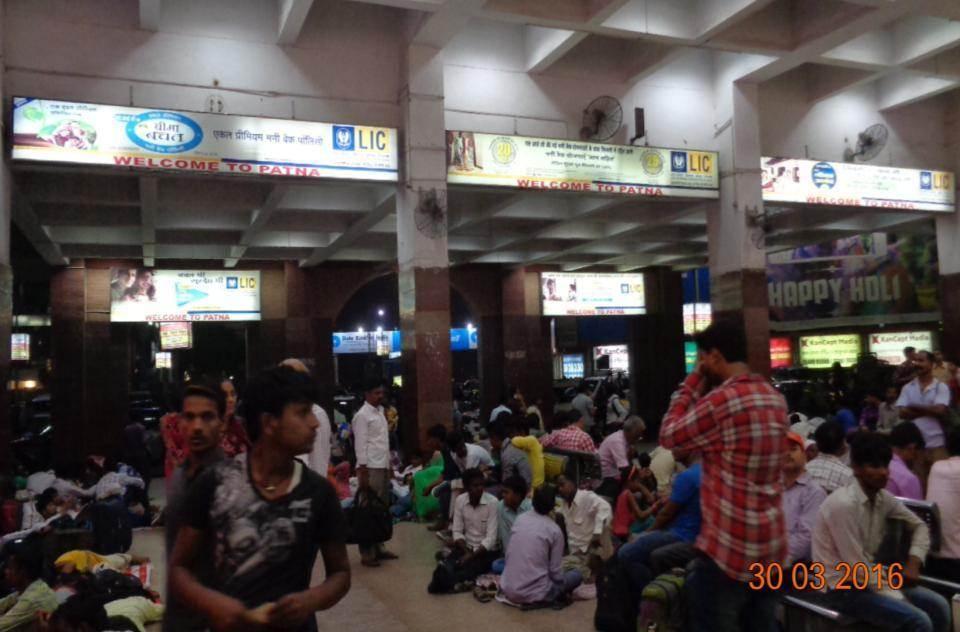 Patna Jn. Main Concourse Area, Patna