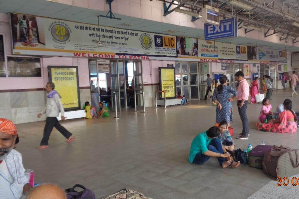 Patna Jn. Main Entry Exit Gate, Patna