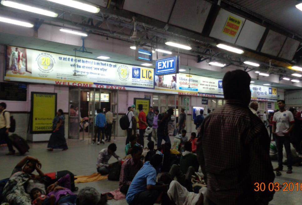 Patna Jn. Main Entry Exit Gate, Patna