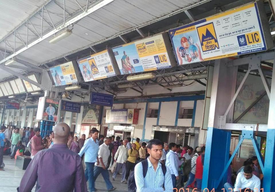 Patna Jn. PF NO. 1, Patna