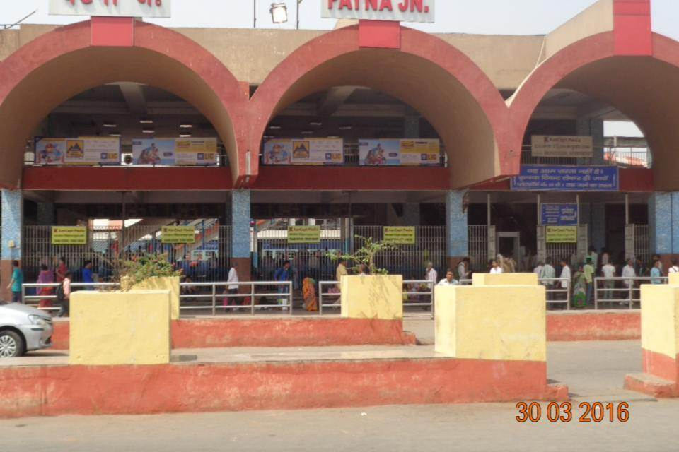 Patna Jn. Karbigahiya Side, Patna