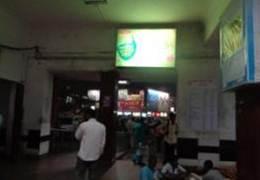 Patna Jn. Ticket Counter Ground Floor, patna