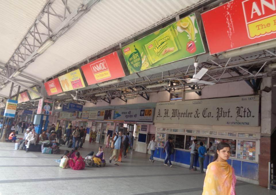 Patna Jn. Plat Form No. 1, Shed Display, Patna