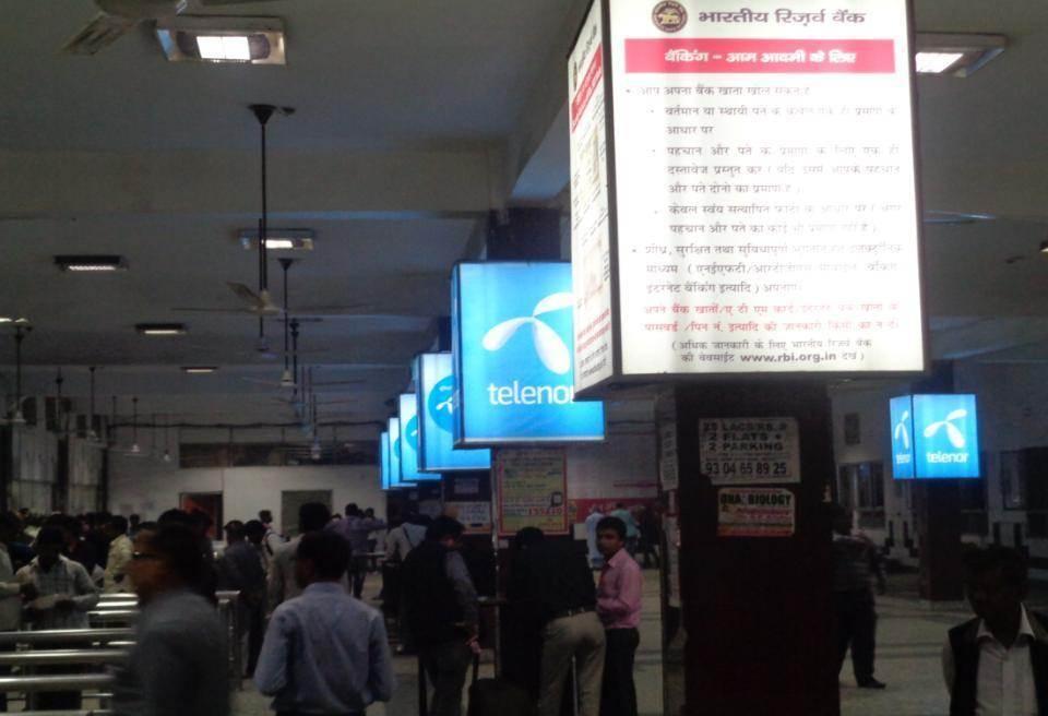 Reservation Counter  1st  Floor, Patna
