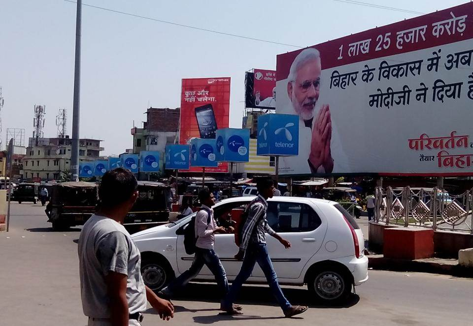 Karbigahiya Side Parking Area, Patna