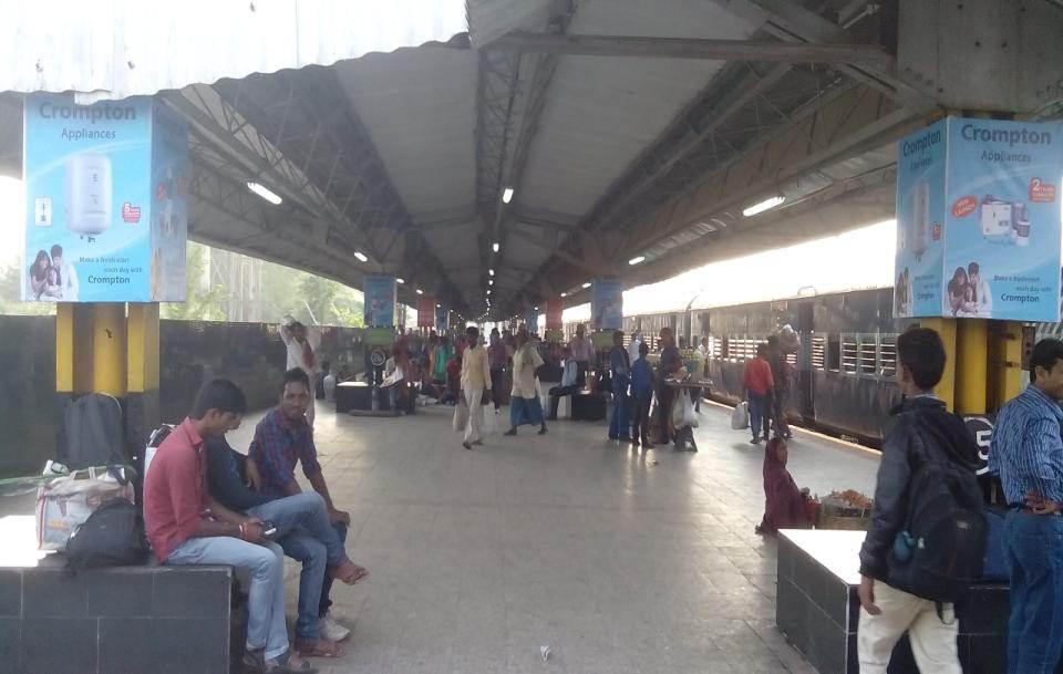 Plat Form No. 4 to 10, Patna