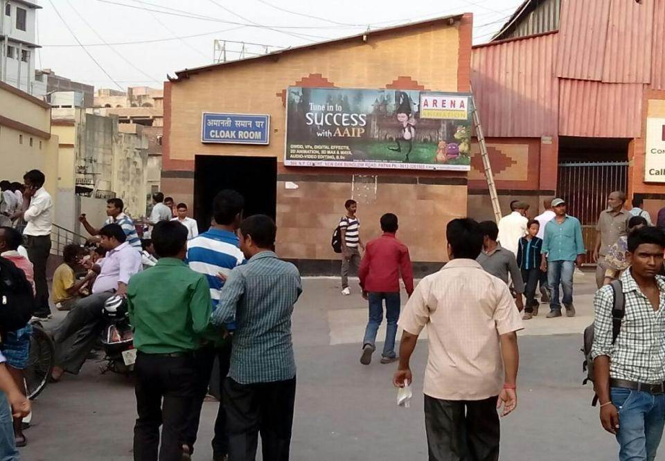Nr. Parcel Godown, Patna