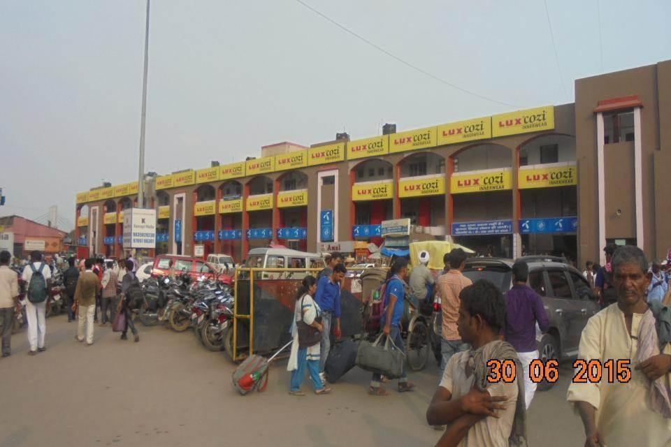 High Mass, Patna