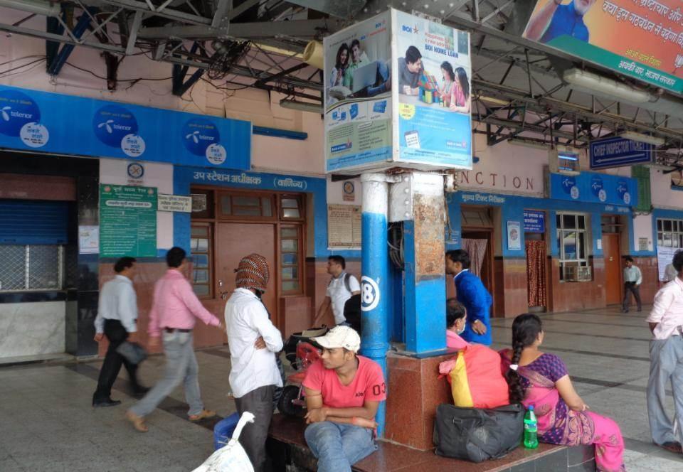 Plat Form No. 1, Patna