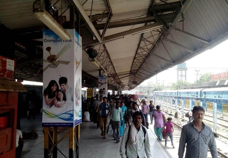 Platform No. 2 & 3, Patna