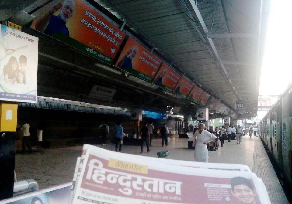 PF No.10, Patna