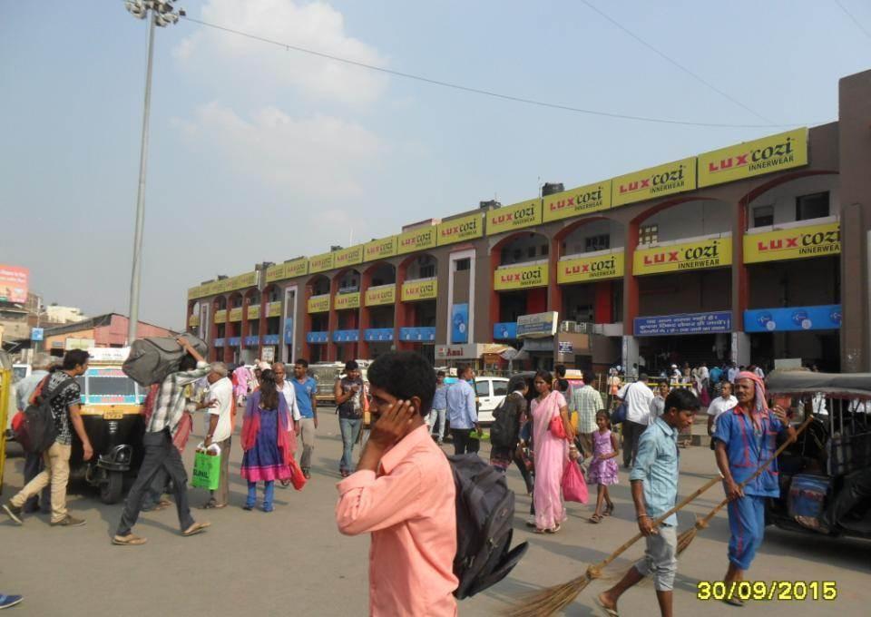 Front Building, Patna