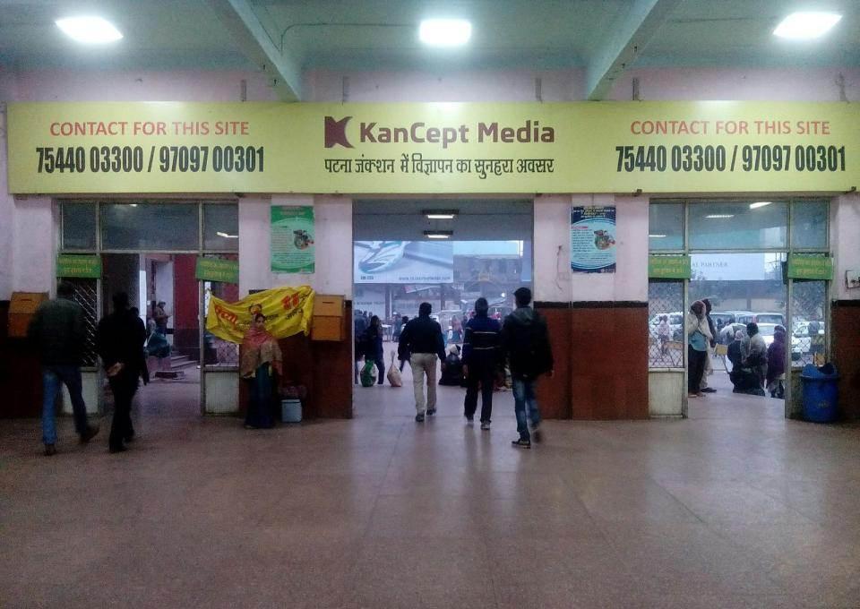West concourse Area, Patna