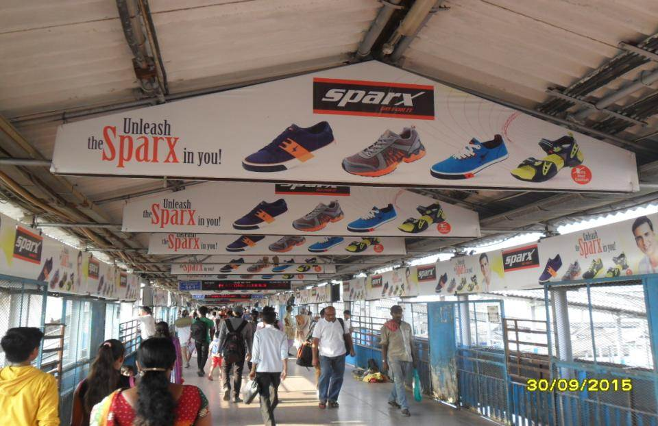 FOB Patna Jn., Patna