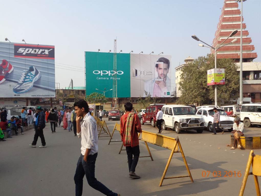 Patna Jn. Patna