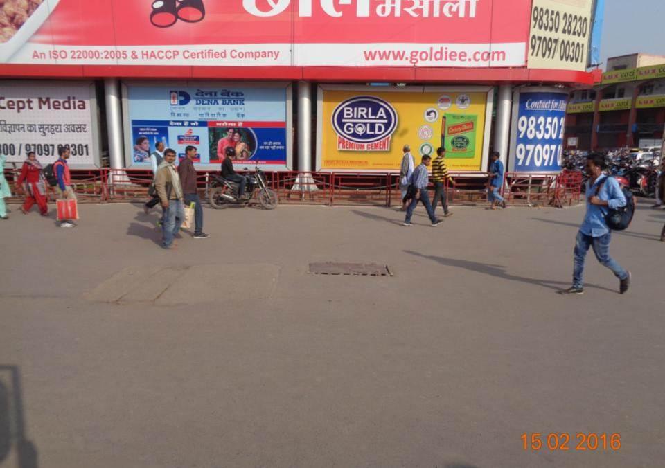 OPP. Mahavir Mandir, Patna