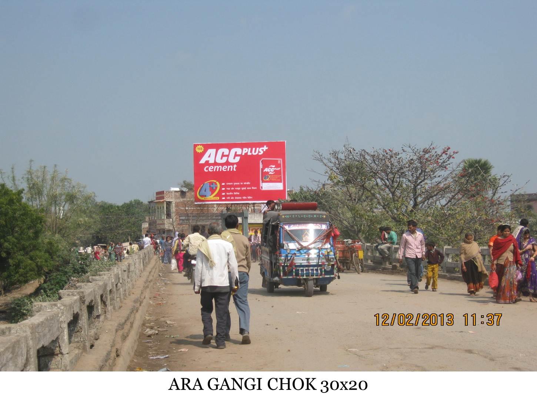 Gangi Chowk, Arrah