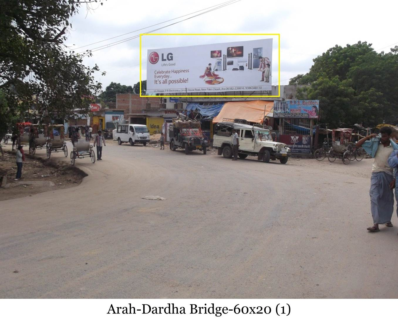 Dardha Bridge, Arrah