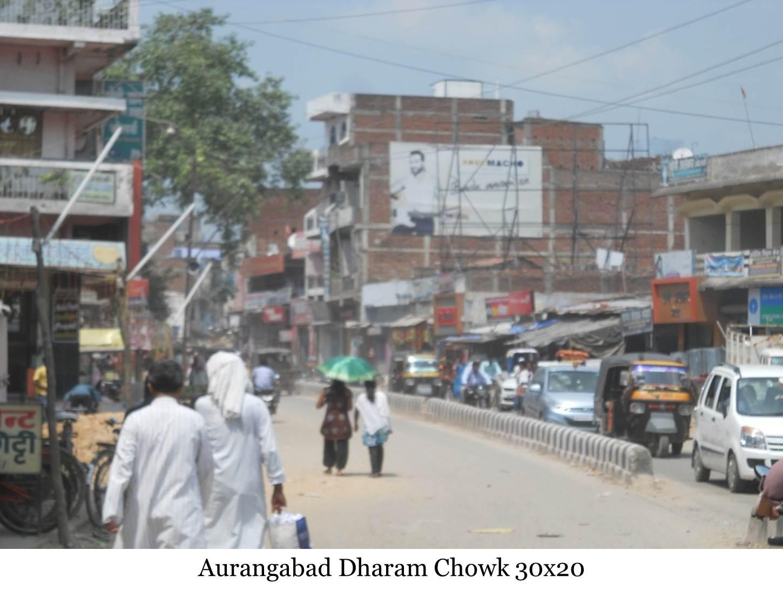 Dharam Chowk, Aurangabad