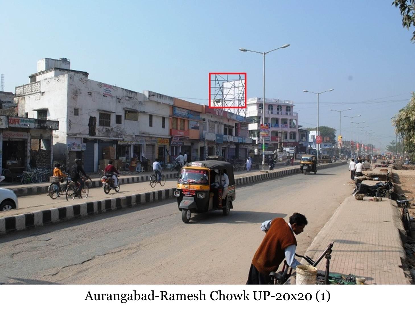 Ramesh Chowk UP, Aurangabad