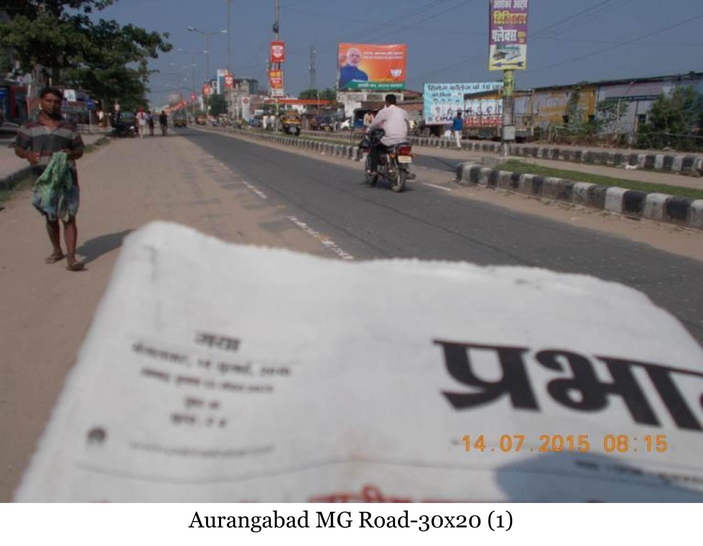 MG Rd, Aurangabad