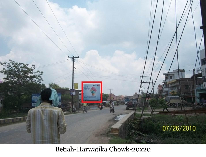 Harwatika Chowk, Bettiah