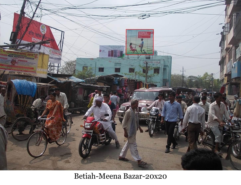 Meena Bazar, Bettiah