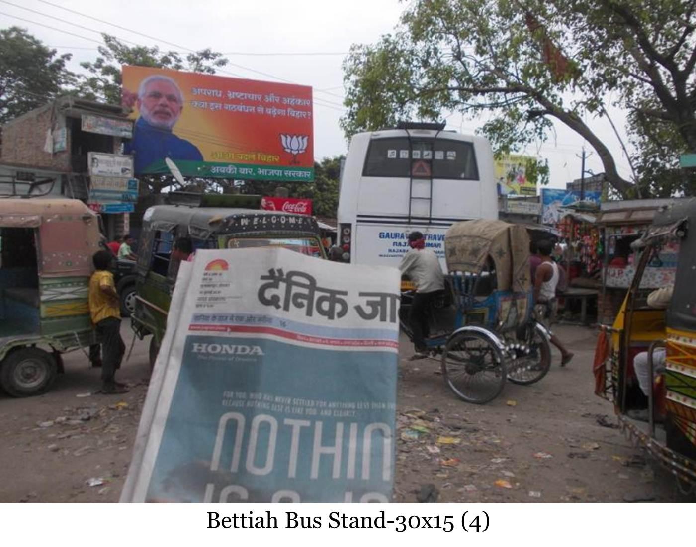 Bus Stand, Bettiah