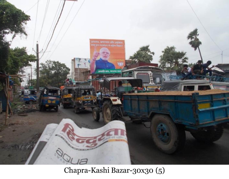 Kashi Bazar, Chapra