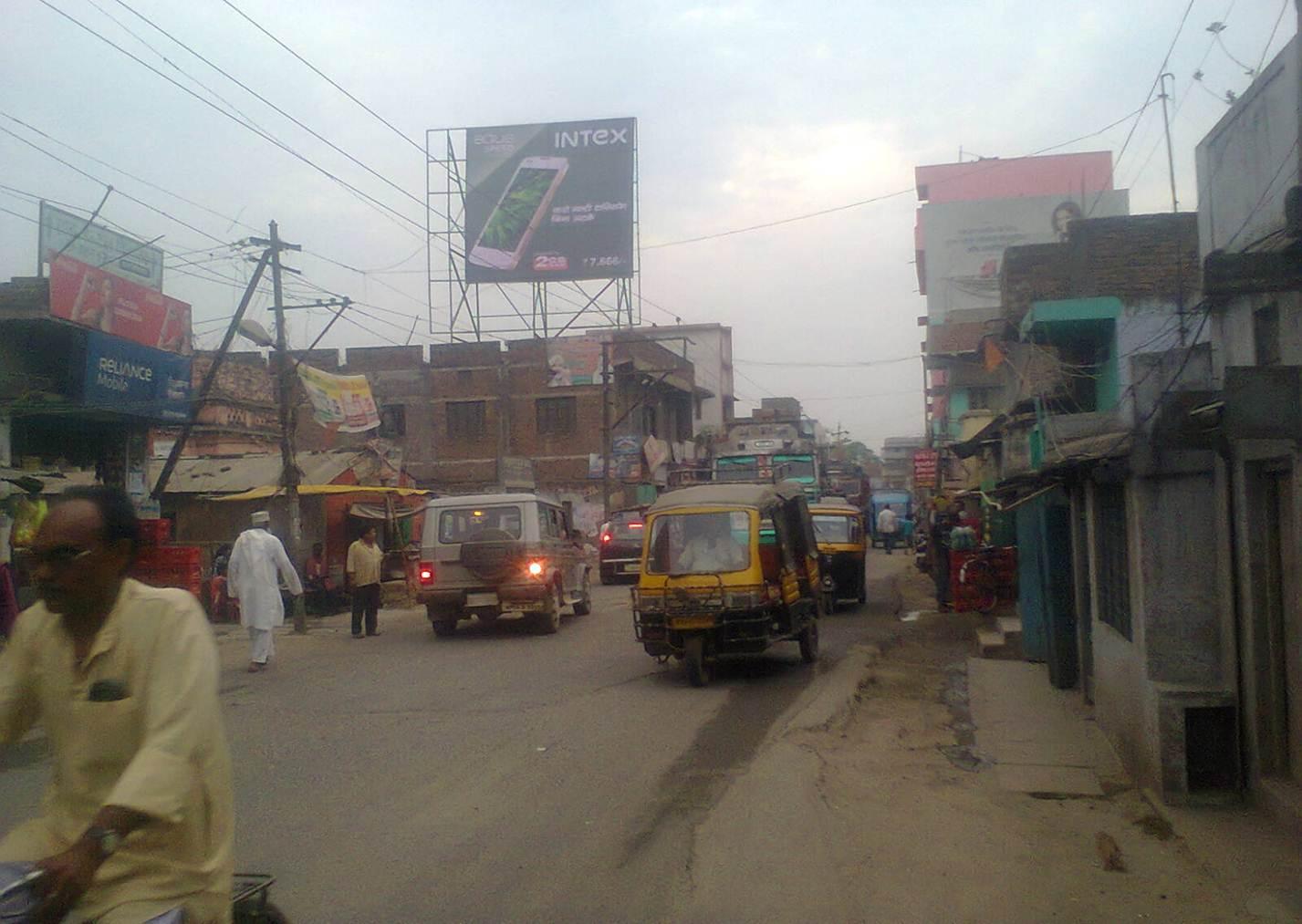 Bhagwan Bazar, Chapra