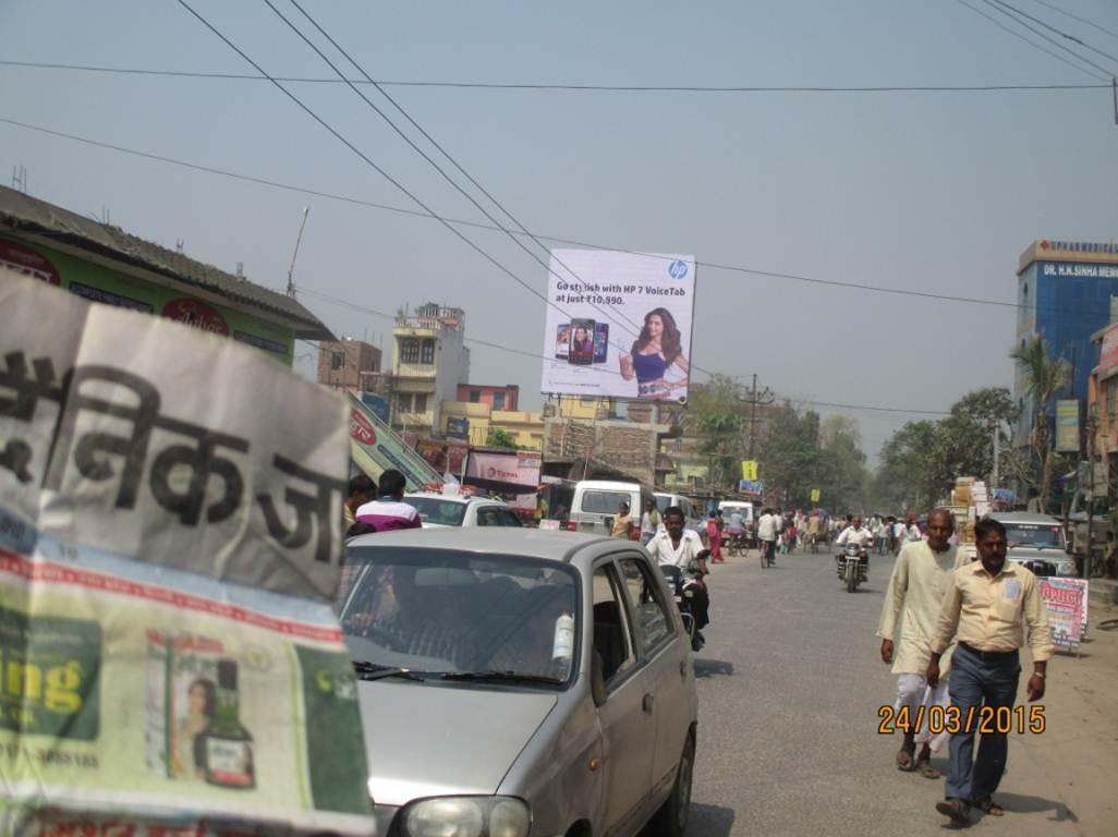 Municipal Chowk, Chapra