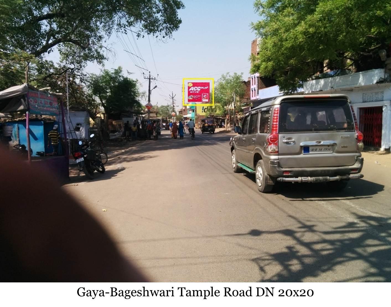 Bageshwari Temple Road DN, Gaya