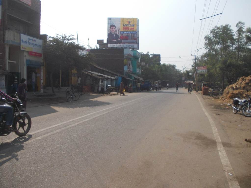 Bageshwari Road, Gaya