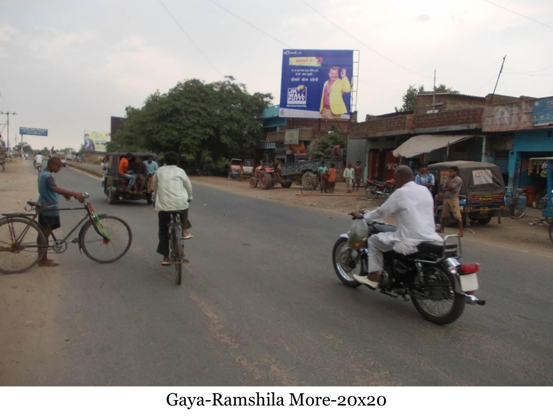 Ramshila More, Gaya